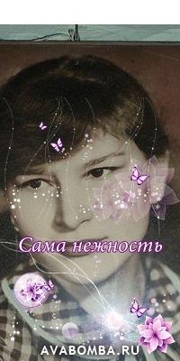 Роза Габдрахманова, 2 апреля , Белгород, id109103319