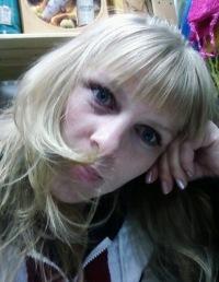 Мария Руднова-Кочурова