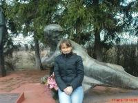 Лилия Заец, 17 октября 1977, Мурманск, id134603010