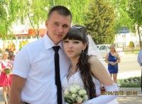 Александр Студеникин, 26 августа , Краснодар, id147738645