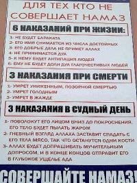 Мусса Алоев, 23 июня 1990, Донецк, id153601070