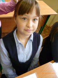 Даша Сергеева, 1 апреля 1999, Москва, id50439514