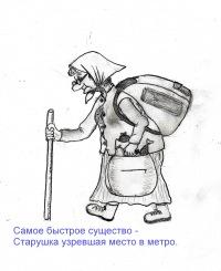 Людмила Плотникова, 1 января , Вольск, id5840281