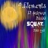 One Love Show - 4.Elements в Squat Cafe - 12.02
