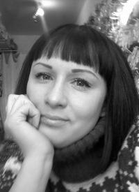 Катерина Макаренко, 10 сентября 1987, Симферополь, id161403719