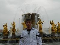 Вова Коваленко, 16 марта , Невинномысск, id65902847
