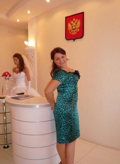 Марина Мухамедова, 15 марта 1991, Самара, id131283803
