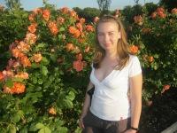 Елена Попович-Степкина, Рыбница