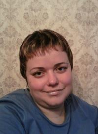 Анна Шумкова, 8 июля 1984, Москва, id137384746