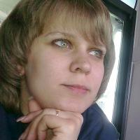 Таня Джухиль, 31 октября 1984, Лубны, id137595801