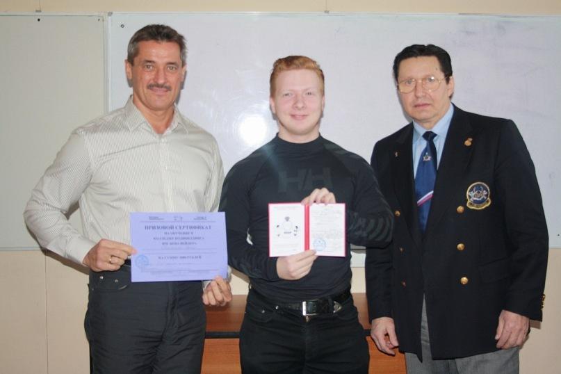 фото с Назаренко и Дубининым