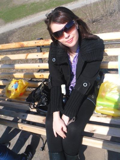 Кристина Иванчук, 9 февраля 1992, Энергодар, id15634816