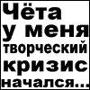 Ольга Синицина, 19 августа , Москва, id4148024