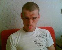 Roman Konsa, Haapsalu (Хаапсалу)