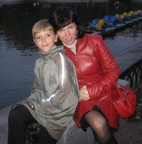 Лилия Белая(Гуртовая), 10 марта 1972, Днепропетровск, id7367922