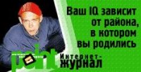 Lox Syka