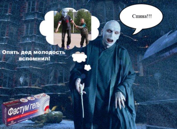 http://cs1053.vkontakte.ru/u885059/1326035/x_b5ae126d.jpg