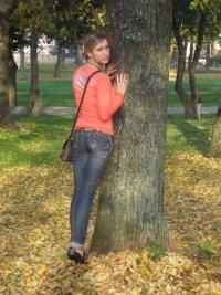 Kristina Gavrilova, Daugavpils