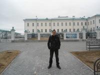 Алексей Ворошилов, 15 января , Екатеринбург, id170803818