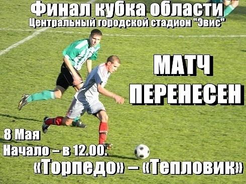 http://cs10530.vkontakte.ru/u26826267/66761546/x_093d333e.jpg