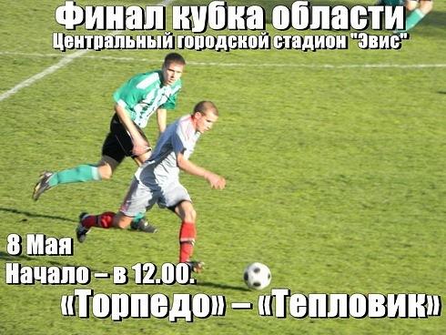 http://cs10530.vkontakte.ru/u26826267/66761546/x_48ad98e0.jpg