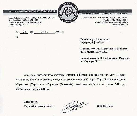 http://cs10530.vkontakte.ru/u26826267/66761546/x_c9a3aa86.jpg