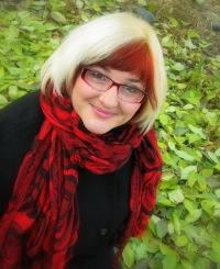 Марина Пламодел, 4 ноября 1983, Чайковский, id38161907