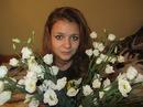 Наташа Корзинкина. Фото №4