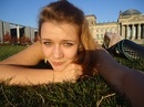 Наташа Корзинкина. Фото №3