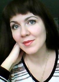 Наталия Москаленко, 19 июля , Вельск, id114573727
