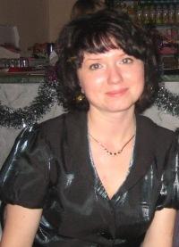 Татьяна Cердюцская (маслова), 16 мая 1989, Тайга, id121793304