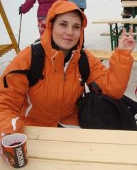 Юлия Лихогуб, 21 мая 1986, Киев, id130340614