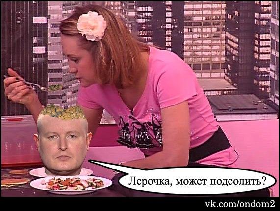 golaya-bruklin-dekker-bez-belya