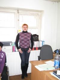 Елена Тюрина, Москва