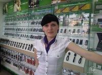 Мариночка Бахарева, 19 августа 1985, Саратов, id107189551