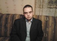 Николай Гурьев, 20 октября , Чебоксары, id123530347