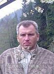 Андрей Алейников, 9 июля , Нижний Новгород, id151550173