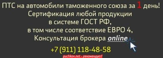 Таможенный брокер в белоруссии