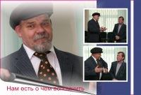 Юрий Боловин, 20 декабря 1971, Сумы, id130270062