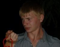 Роман Борзунов, 12 февраля 1988, Киев, id136624640