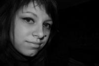 Мария Сергеева, 17 октября 1999, Москва, id109521323