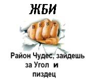 Андрей .., id151479881