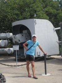 Lexa Lexa, 7 сентября , Калининград, id162067642