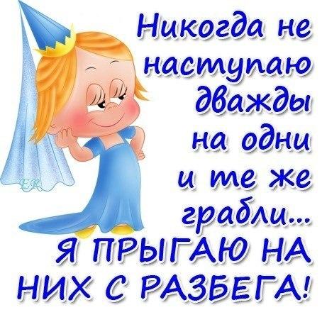 РЕЛАКСАЦИЯ))))) - Страница 4 X_cfd256f4