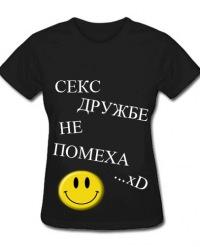 Жека Рубинов, 9 апреля , Волгодонск, id85921305