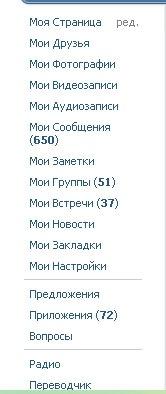Александр Слепов, 1 мая , Санкт-Петербург, id137950859