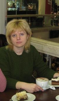 Татьяна Форкина, 27 августа 1974, Днепродзержинск, id156360199