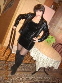 Екатерина Бочарникова, 13 июня 1994, Астрахань, id155706124