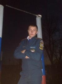Александр Пономарёв, 3 апреля 1992, Давыдовка, id145695712