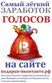 Илья Болутенко, 31 декабря , Череповец, id150327470